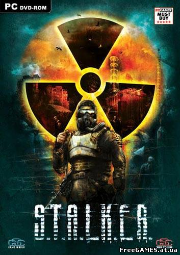 Сталкер Тени Чернобыля (STALKER Shadow of Chernobyl)