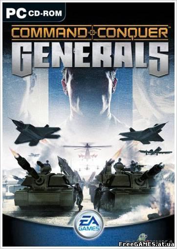 Command & Conquer: Generals скачать торрент