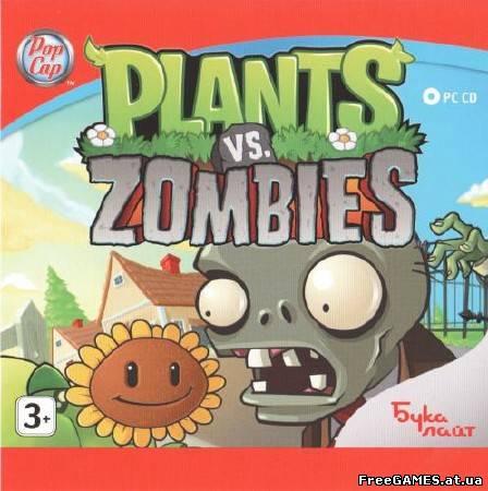 Растения против зомби plants vs zombies