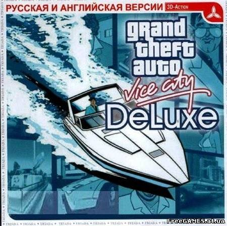 GTA Vice City - Deluxe