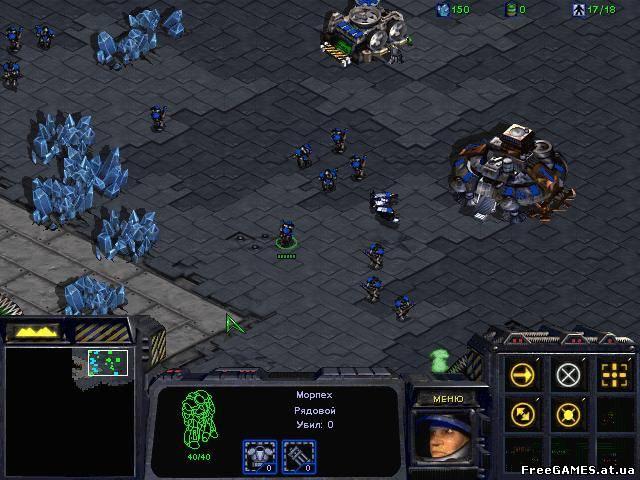 Зеркало Mirror. Скачать игру - Starcraft Brood War (RUS). Добавлена