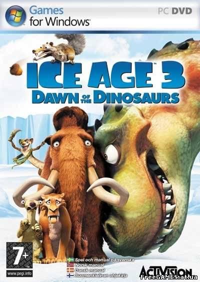 Ледниковый период 3 эра динозавров